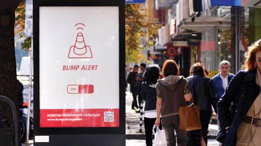Bump Alert_thumbnail