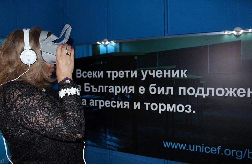 UNICEF_Virtual Reality Room_2